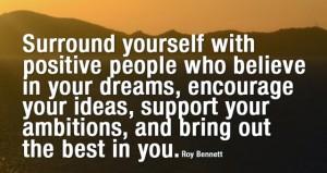 Обградете се с позитивни хора