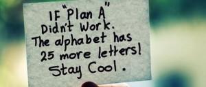 План Б - винаги има вариант
