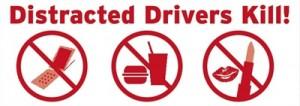 Не се разсейвайте докато карате