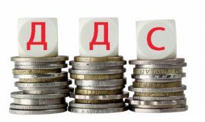 ДДС - данък добавена стойност
