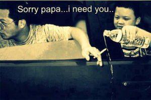 Някой те обича